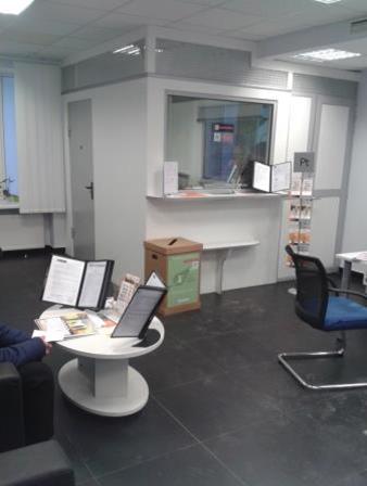 Продам офисное помещение Киев, Дружбы Народов бул. 4