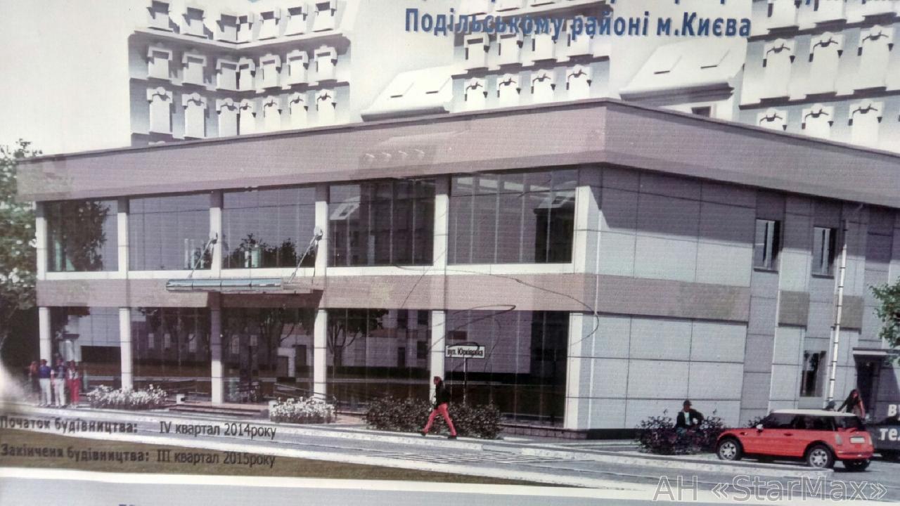Продам торговый центр Киев, Межигорская ул.