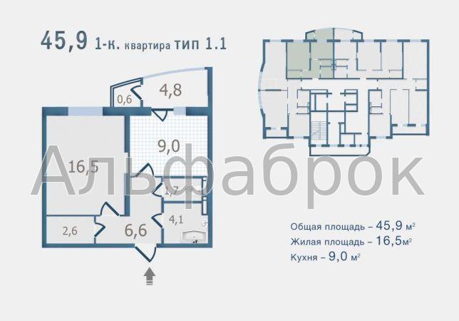 Продам квартиру Киев, Кирилло-Мефодиевская ул. 3