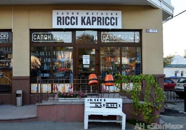 Продам торговое помещение Киев, Нижний Вал ул.
