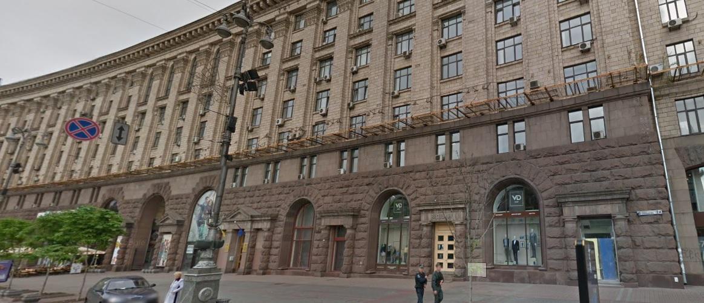 Продам торговое помещение Киев, Крещатик ул.