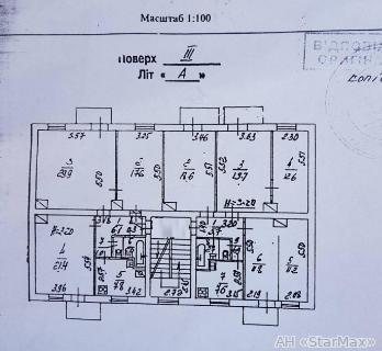 Продам квартиру Киев, Вознесенский въезд 3