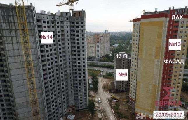 Продам квартиру Киев, Глушкова Академика пр-т 2