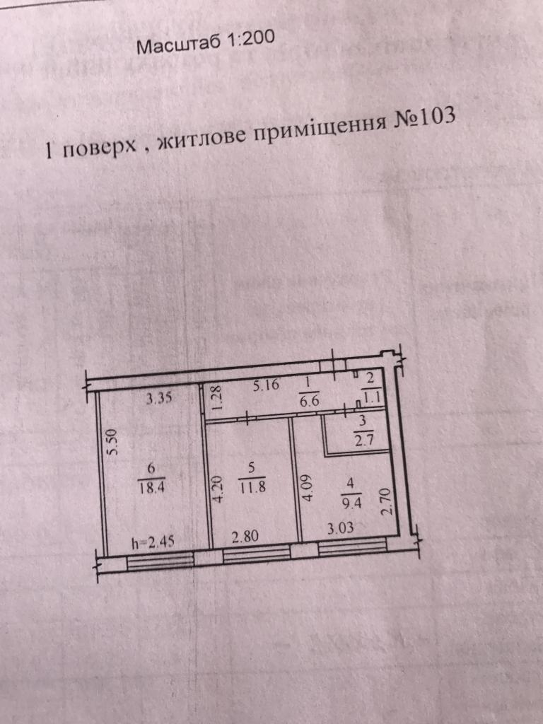 Продам квартиру Днепропетровск, Гагарина пр.