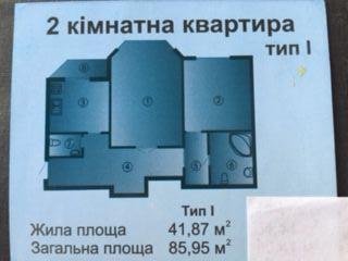 Продам квартиру несданный новострой Киев, Каунасская ул. 3