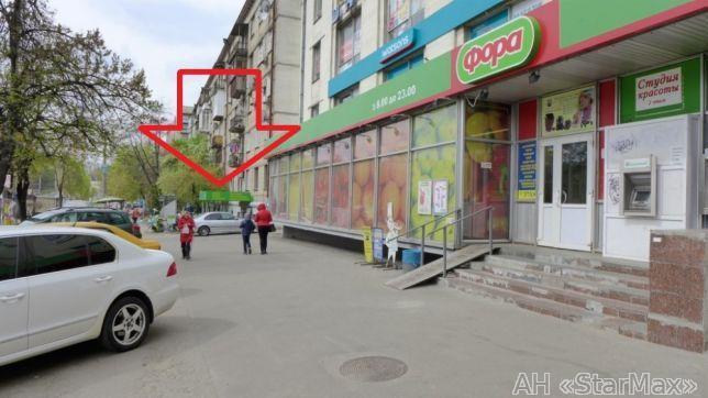 Продам торговое помещение Киев, Голосеевский пр-т