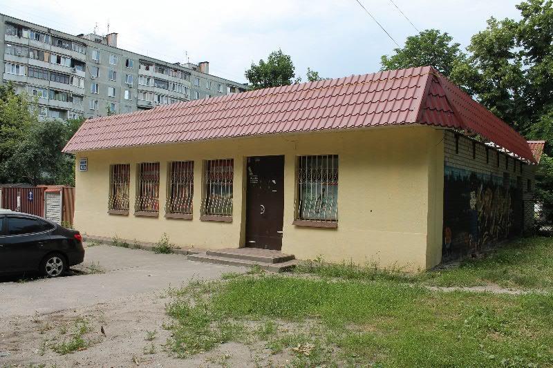Продам торговое помещение Харьков, Гагарина просп.