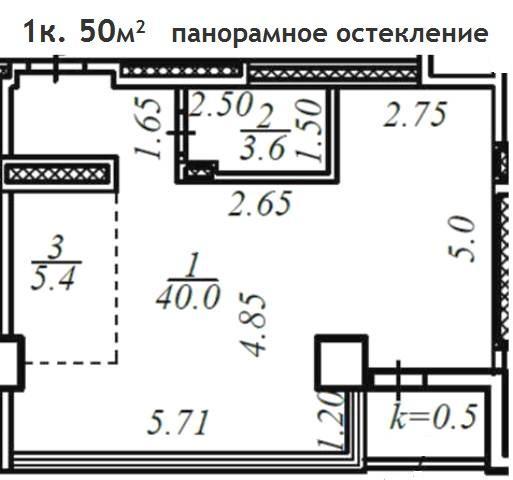 Продам квартиру Днепропетровск, Шмидта ул.