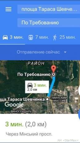 Продам участок под застройку жилой недвижимости Киев 3