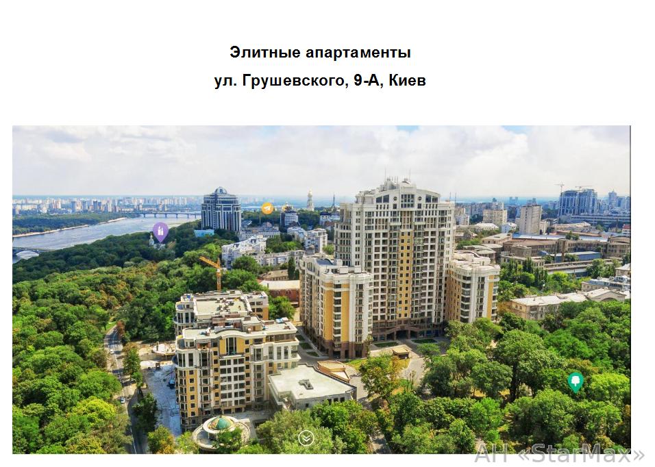 Продам квартиру Киев, Грушевского Михаила ул. 5
