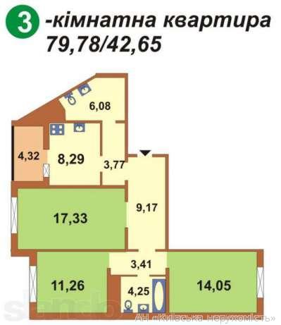 Продам квартиру Киев, Милославская ул. 2