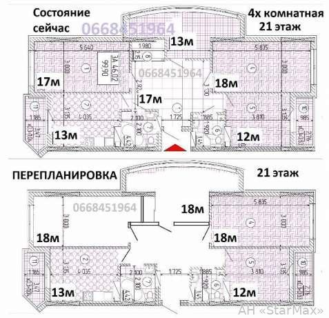 Продам квартиру Киев, Светлая ул. 3