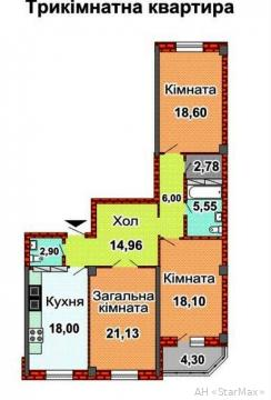 Продам квартиру Киев, Черновола Вячеслава ул. 2