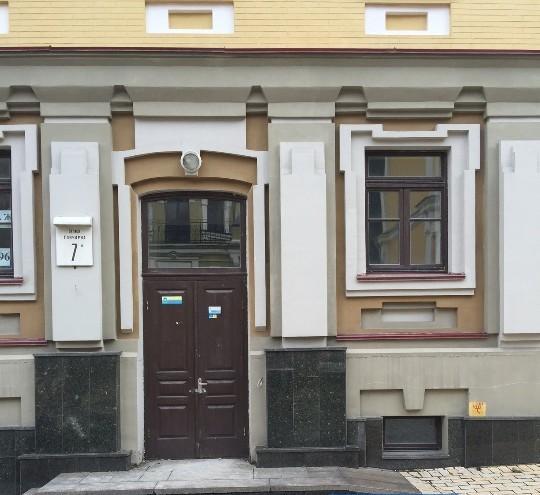 Продам дом Киев, Гончарная ул. 2