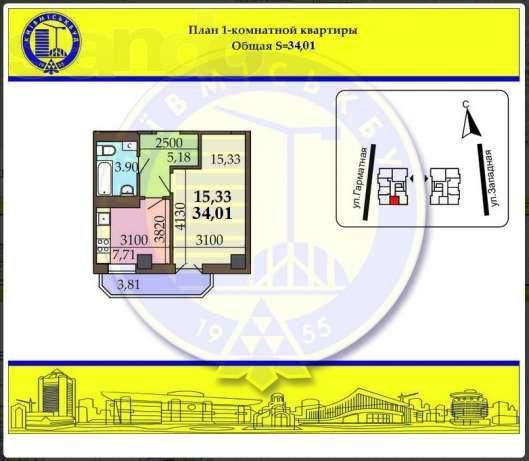Продам квартиру Киев, Гарматная ул. 4