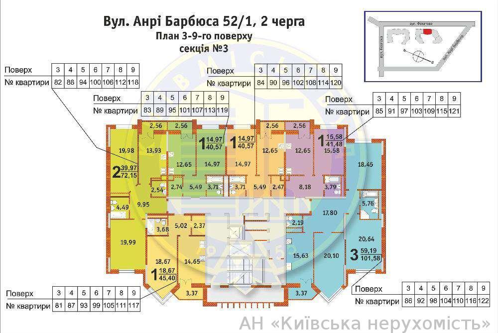 Продам квартиру Киев, Барбюса Анри ул. 5