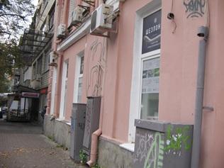 Продам торговое помещение Киев, Сечевых Стрельцов ул.