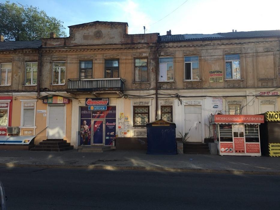 Продам квартиру Днепропетровск, Харьковская ул.