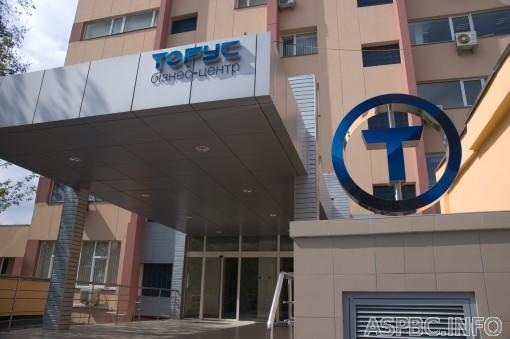 Сдам офис в офисном центре Киев, Глубочицкая ул. 3