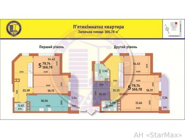 Продам квартиру Киев, Иоанна Павла II ул. 3