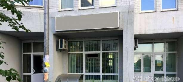 Продам офис в офисном центре Киев, Бажана Николая пр-т 5