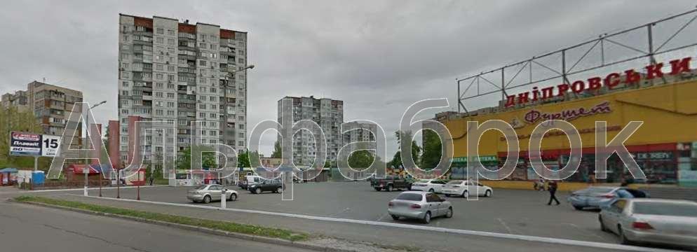 Продам квартиру Киев, Ватутина Генерала пр-т 4