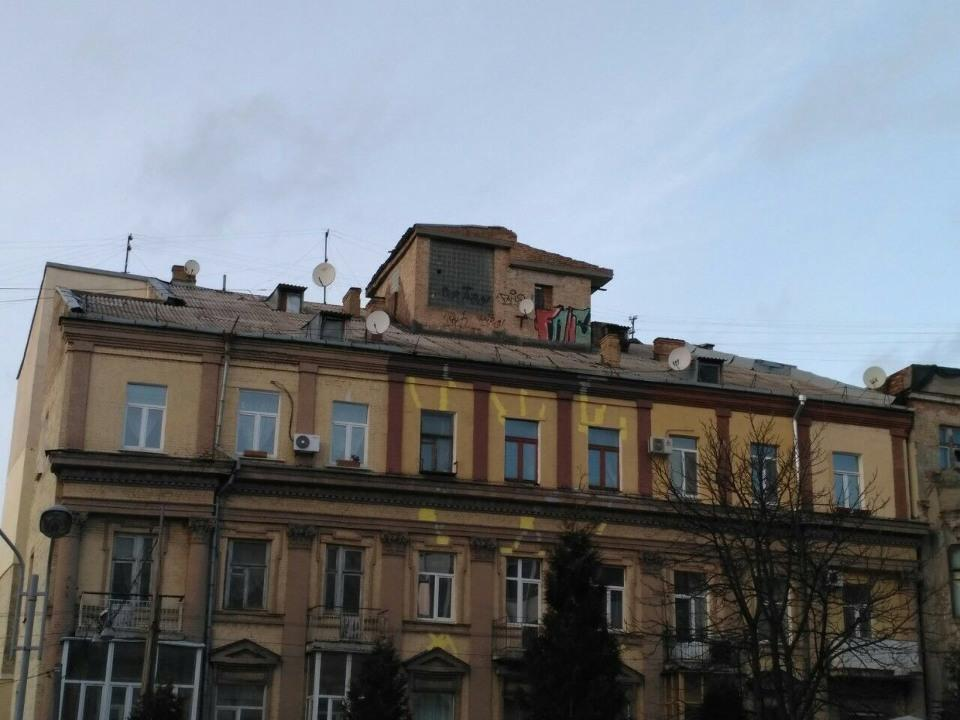 Продам нежилую недвижимость Киев, Большая Житомирская ул.