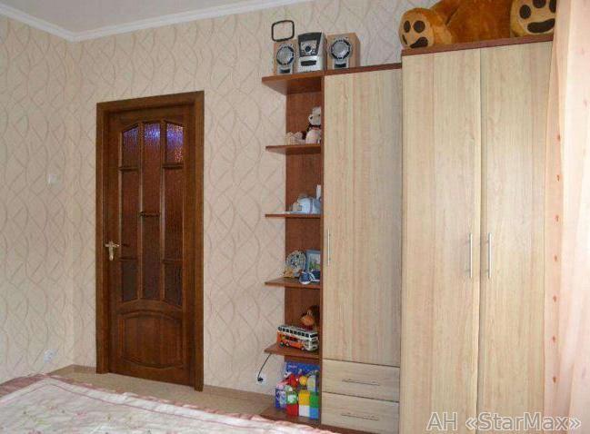 Продам квартиру Киев, Приозерная ул. 3