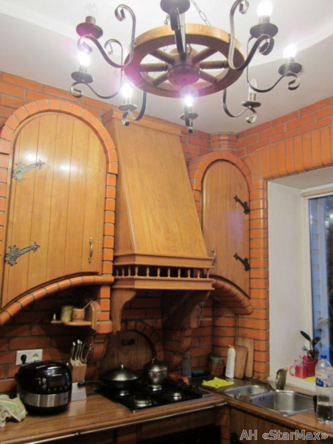 Продам часть дома Киев, Стеценко ул. 3