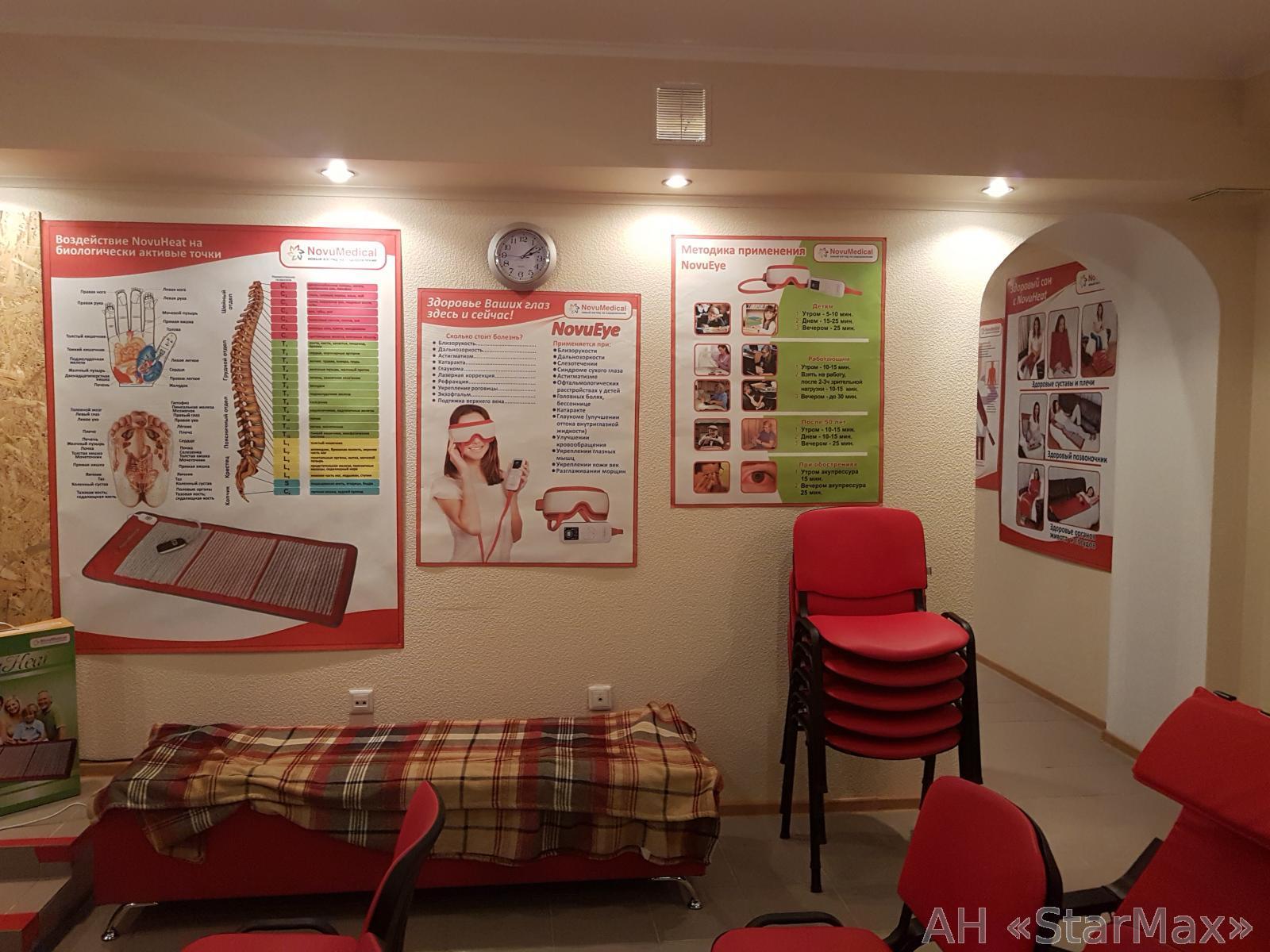 Продам офис в многоквартирном доме Киев, Дружбы Народов бул. 4