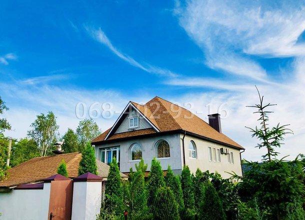 Продам дом Новоалександровка