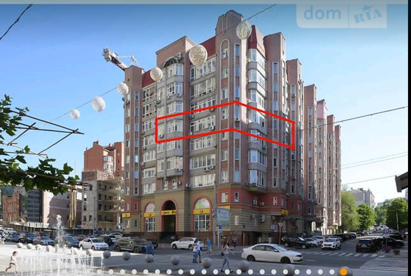 Продам квартиру Днепропетровск, Исполкомовская ул.