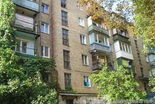 Фото 2 - Продам квартиру Киев, Василевской Ванды ул.