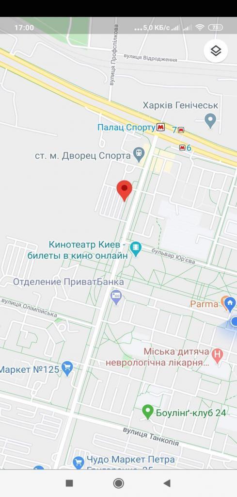 Продажа гаражей Харьков