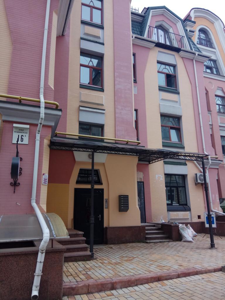 Продам офисное помещение Киев, Воздвиженская ул.