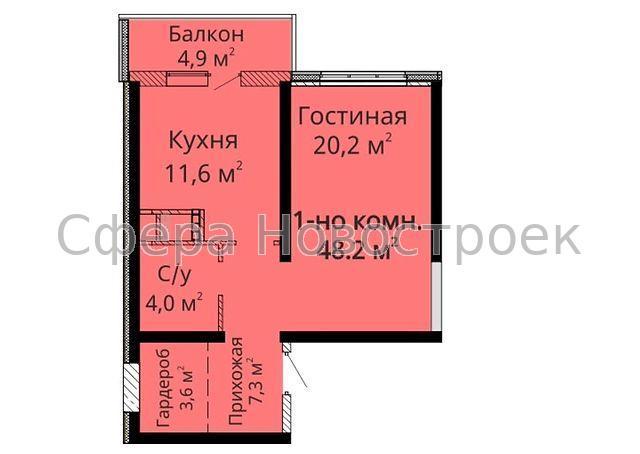 Продам квартиру Одесса, Канатная ул. 2