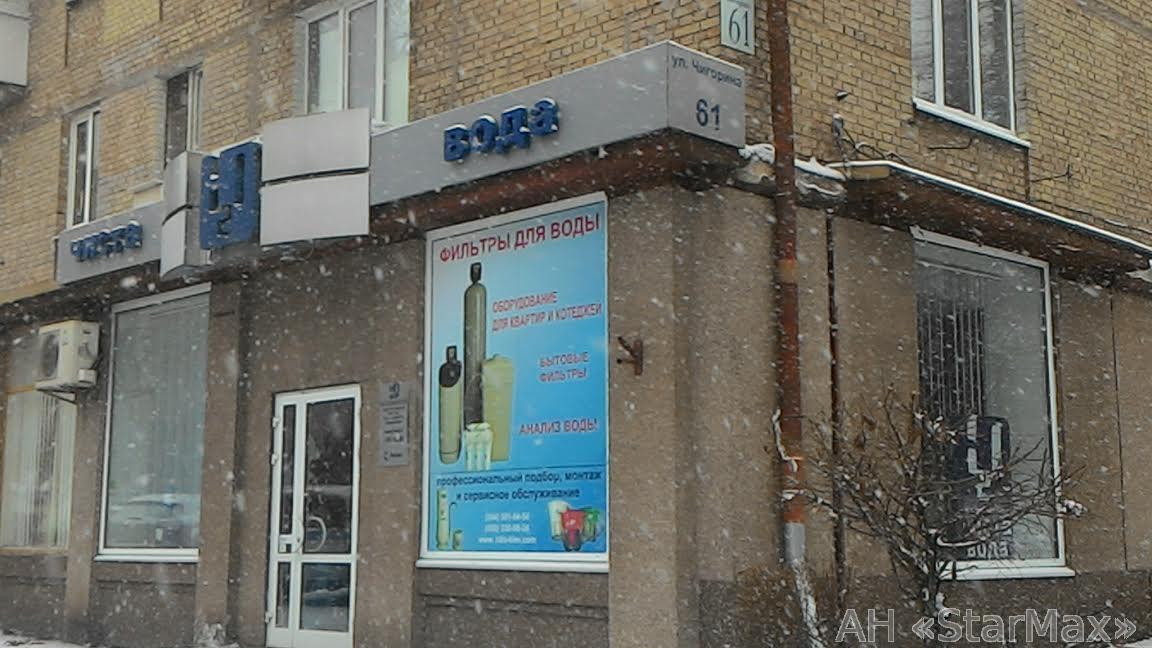 Продам магазин Киев, Чигорина ул. 3