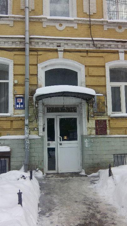Продам офисное помещение Киев, Пирогова ул.