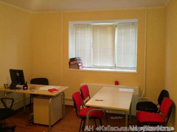 Продам офисное помещение Киев, Вершигоры Петра ул.