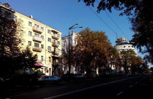 Продам квартиру Киев, Мазепы Ивана ул. 3