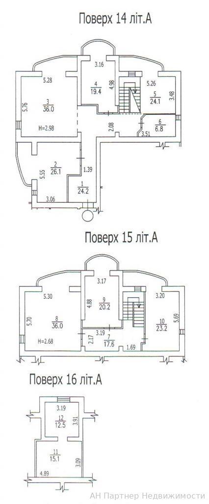 Продам квартиру Киев, Дмитриевская ул. 2