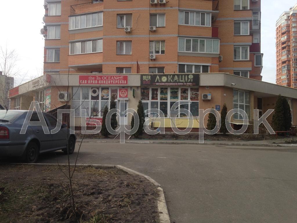 Продам торговое помещение Киев, Данькевича Константина ул.
