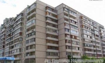 Продам офис в многоквартирном доме Киев, Руденко Ларисы ул.