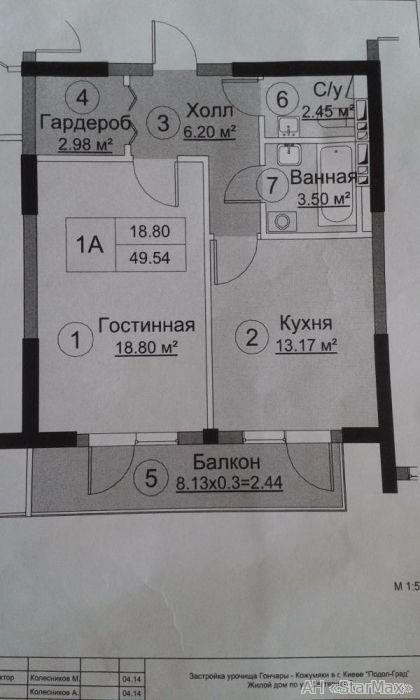 Продам квартиру Киев, Дегтярная ул. 4