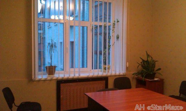 Продам квартиру Киев, Институтская ул. 2