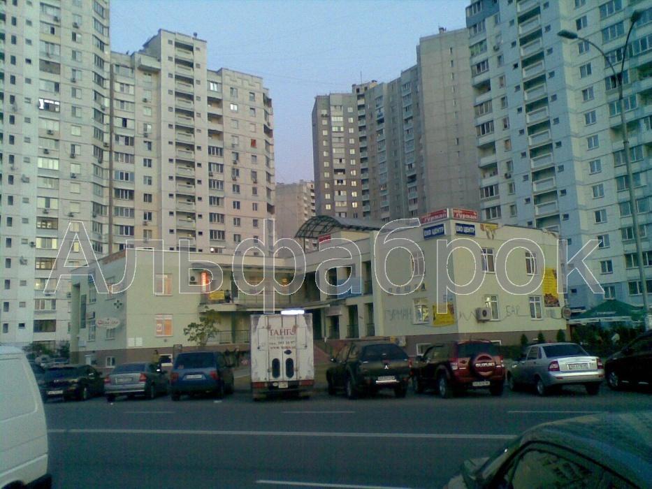 Продам офис в офисном центре Киев, Милославская ул.