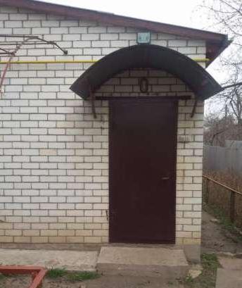 Продам часть дома Харьков, Дагестанская ул.