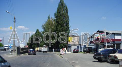 Продам производственное помещение Киев, Новоконстантиновская ул.