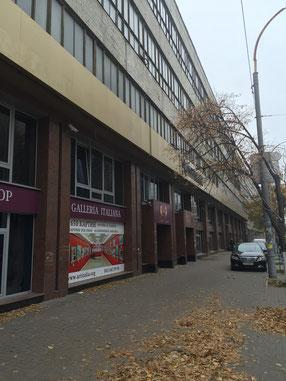 Продам нежилую недвижимость Киев, Московская ул. 2