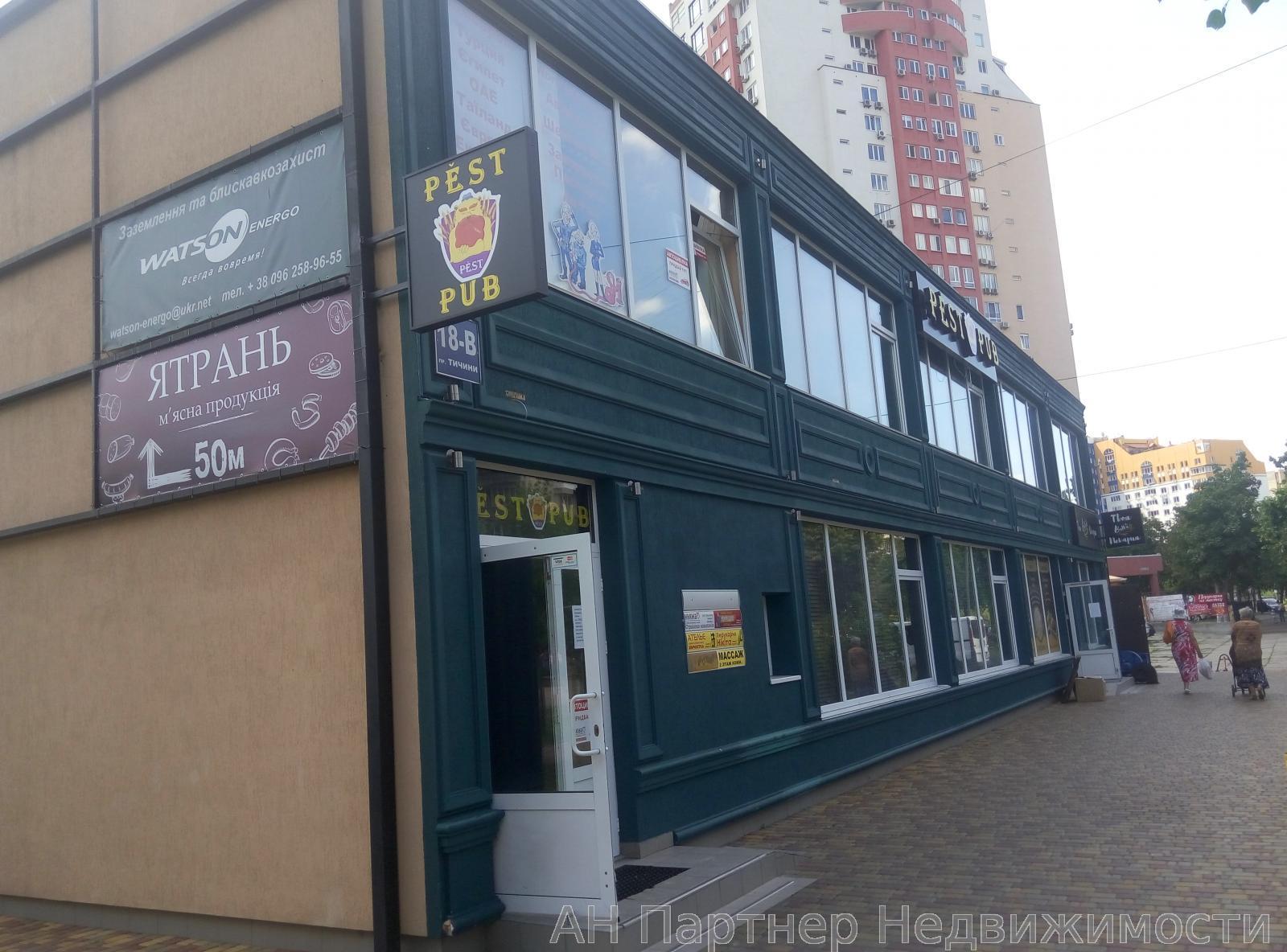 Сдам офисное помещение Киев, Тычины Павла пр-т